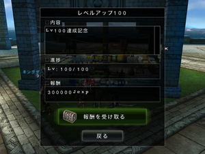20150301_avabel.png