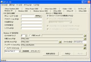 sp_maker.png