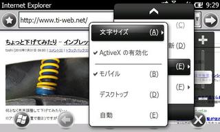 20100802092934.jpg