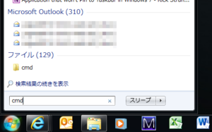 2011-10-22.png