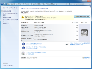 2011-11-12-02.png