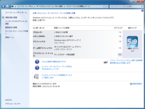 2011-11-12-03.png
