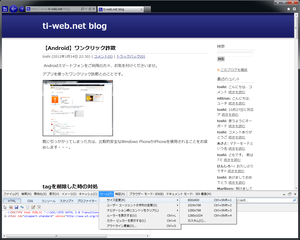 ie9-2012-01-16.png
