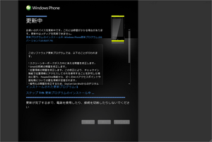 2012-02-17-IS12T-01.png
