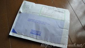 20120630-ZIPPO-01.jpg