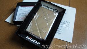 20120630-ZIPPO-02.jpg