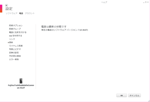20120709-01.png