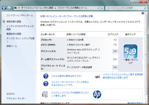 20120721-01.png