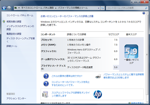 20120721-02.png