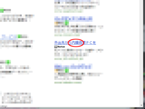 20120814-002.png