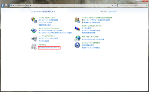 20120925-1.png