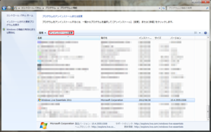 20120925-2.png
