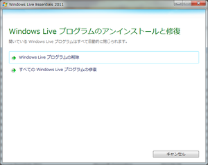 20120925-3.png