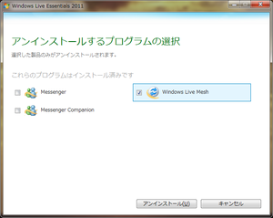 20120925-4.png