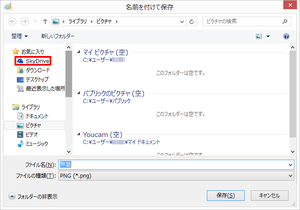 20121129-02.png