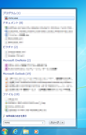 20121224-01.png