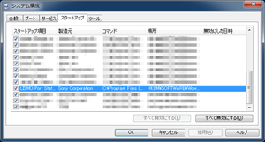 20130119-02.png