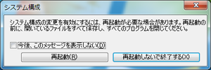 20130119-03.png