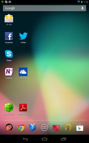 Screenshot_2013-01-13-01-10-02.png