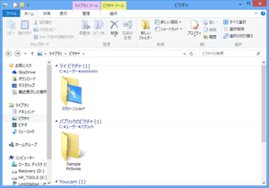 Windows8-20130110.png