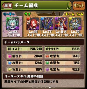 20130610-pad-2.png