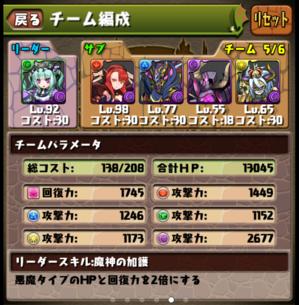 20130610-pad.png