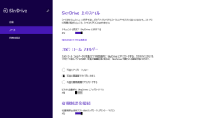 20130720-3.png