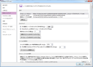 2013-12-02-OneNote-1.png