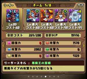 2014-01-06-pad.png
