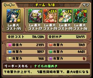20140121-pad.png