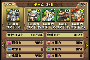 20140211-pad.png