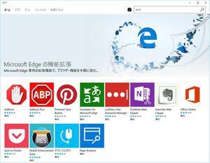 MicrosoftEdge-2.jpg