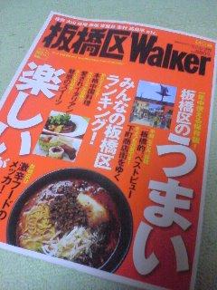 blog-photo-1185887835_82-0.jpg