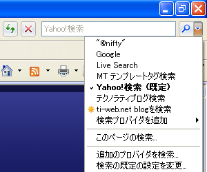 20080710-2.png