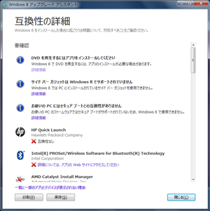 20121028-02.png