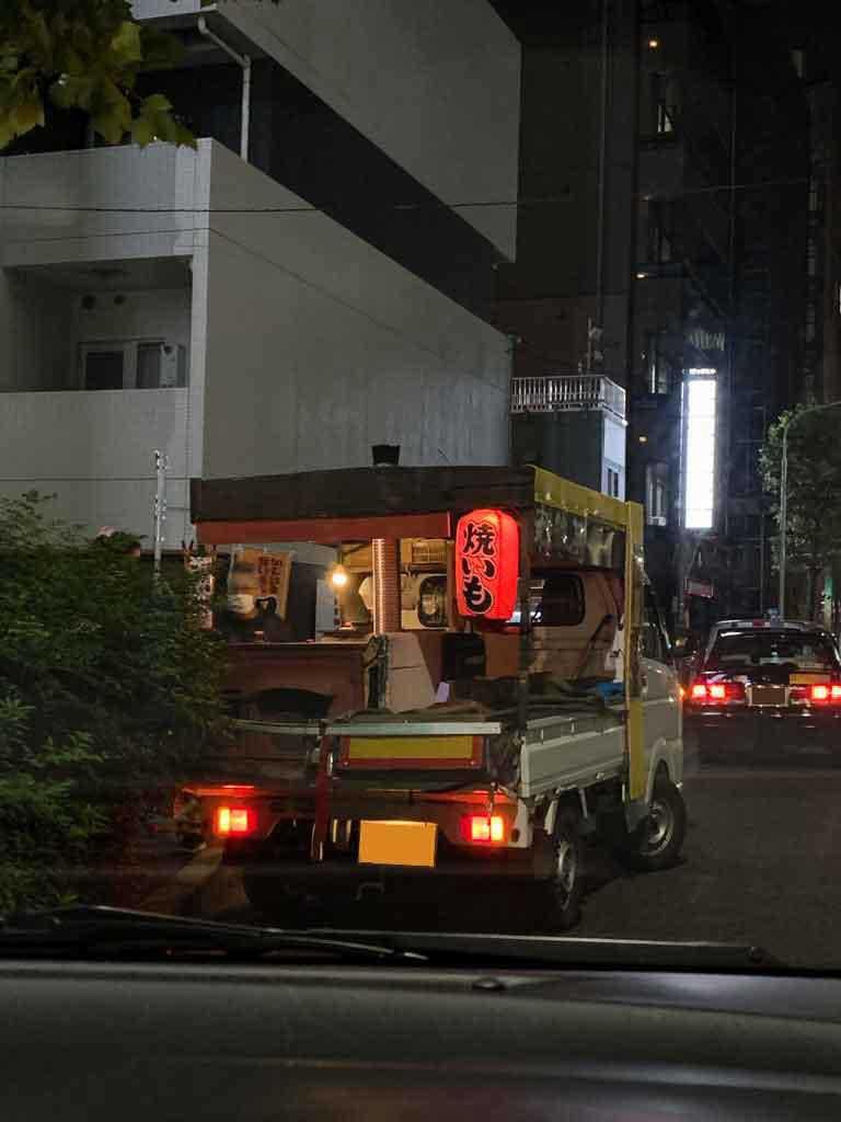 https://www.ti-web.net/blog/images/ishiyakiimo.jpg