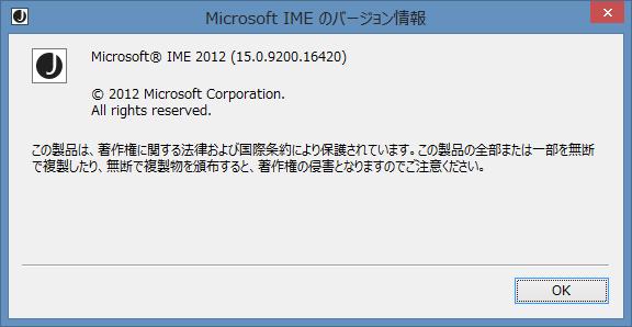 Microsoft Office   をインストールしたけど …