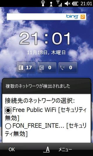 20101118210116.jpg